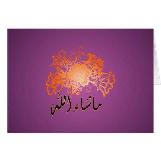 Islamic purple mashaAllah congratulations mabrook Card