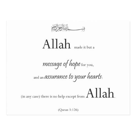 Islamic Quran Koran Verse Typo Muslim black white