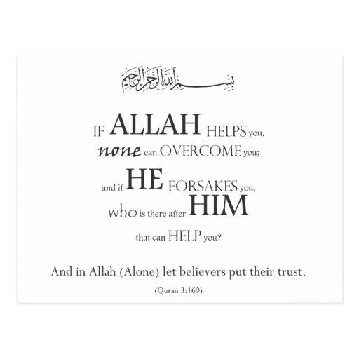 Islamic Quran Koran Verse Typo Muslim black white Post Cards