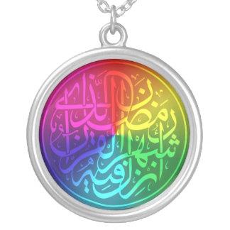 Islamic Rainbow Calligraphy Round Pendant Necklace