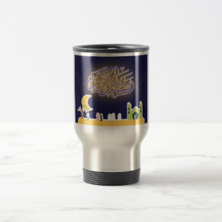 Islamic Ramadan kareem design people mosque Travel Mug