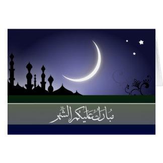 Islamic Ramadan mubarak Arabic calligraphy Greeting Card