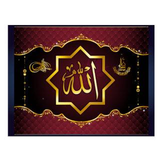 Islamic Ramadan Post Card