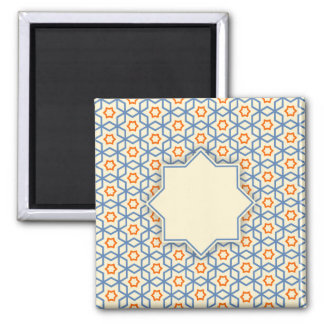 islamic religious geometric decoration pattern bac square magnet