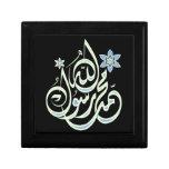 Islamic shahada Muhammad Rasul Allah