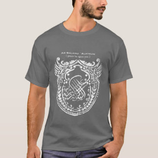 Islamic Shield Gray T-Shirt