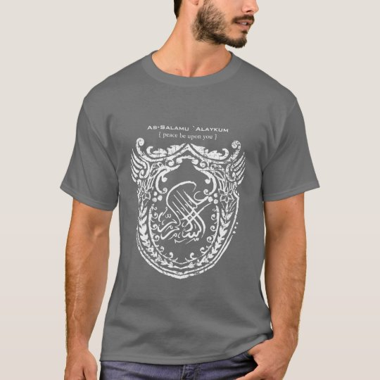 Islamic Shield Grey T-Shirt