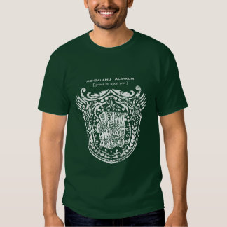 Islamic Shield T-shirt