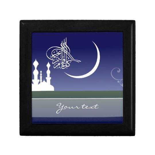 Islamic sky mosque Eid Adha Fitr Arabic gift
