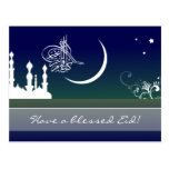 Islamic sky mosque Eid Adha Fitr Arabic greeting