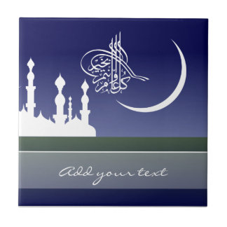 Islamic sky mosque Eid Adha Fitr Arabic greeting Small Square Tile