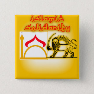 Islamic Solidarity Party Logo 15 Cm Square Badge
