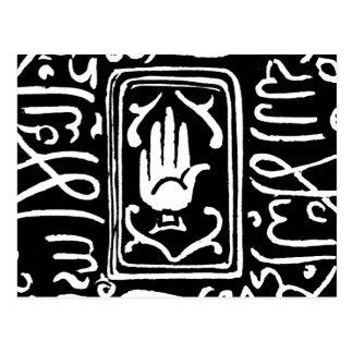 Islamic Symbol Postcard