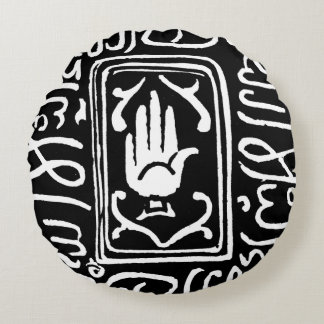 Islamic Symbol Round Cushion