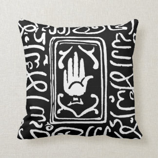 Islamic Symbol Throw Pillow