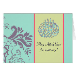 Islamic turqouise congratulation wedding card