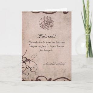 Islamic Dua Gifts & Gift Ideas | Zazzle UK