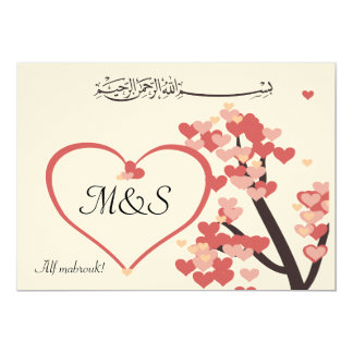 Islamic wedding congratulation love tree heart 13 cm x 18 cm invitation card