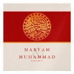 Islamic wedding engagement Bismillah METALLIC Custom Announcements