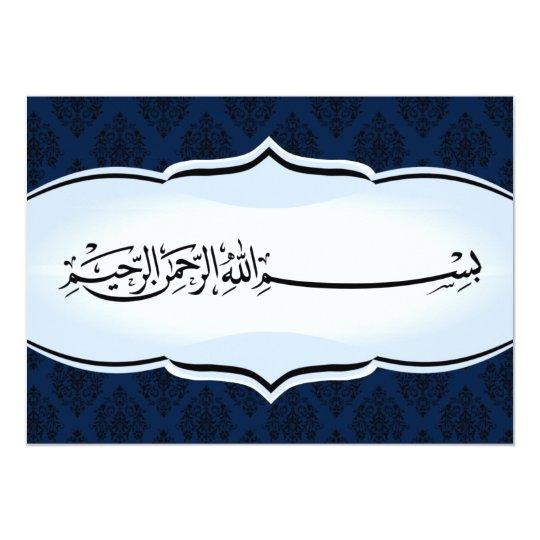 Islamic wedding engagement bismillah royal blue card