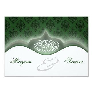 Islamic wedding engagement bismillah royal green 13 cm x 18 cm invitation card