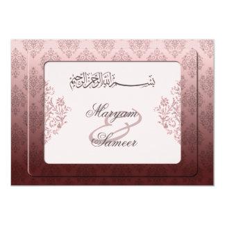 "Islamic wedding engagement bismillah royal invite 4.5"" x 6.25"" invitation card"