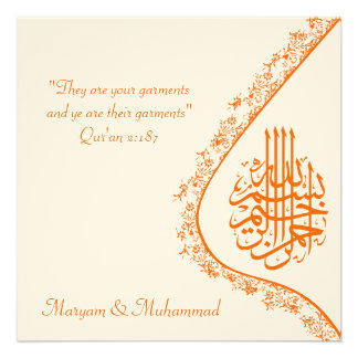Islamic wedding engagement damask invitation card