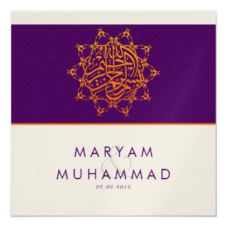 Islamic wedding star Bismillah Islam - METALLIC Card