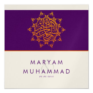 Islamic wedding star Bismillah Islam - METALLIC 5.25x5.25 Square Paper Invitation Card