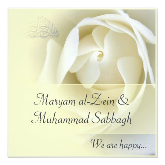 Islamic yellow white rose wedding / engagement card