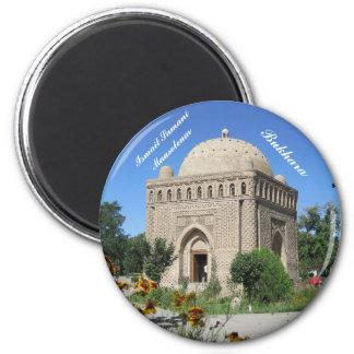 Ismail Samani mausoleum in Bukhara 6 Cm Round Magnet