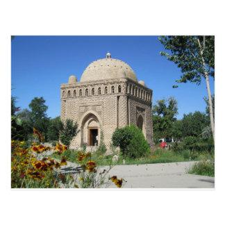 Ismail Samani mausoleum in Bukhara Postcard