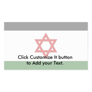Isra Tine, Democratic Republic of the Congo Double-Sided Standard Business Cards (Pack Of 100)