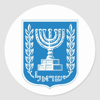 israel_armoiries coat of arm. stickers