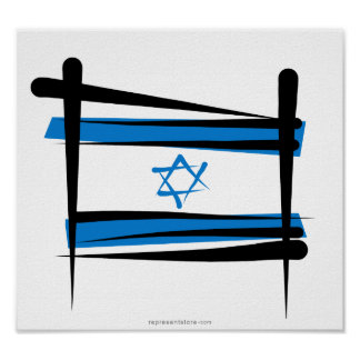 Israel Brush Flag Poster