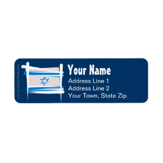 Israel Brush Flag Return Address Label
