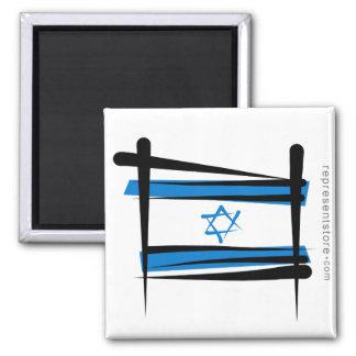 Israel Brush Flag Square Magnet