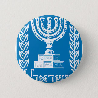 Israel Coat Of Arms 6 Cm Round Badge