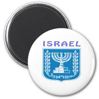 Israel Coat Of Arms 6 Cm Round Magnet
