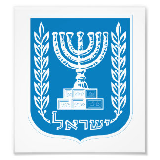 Israel Coat Of Arms Art Photo