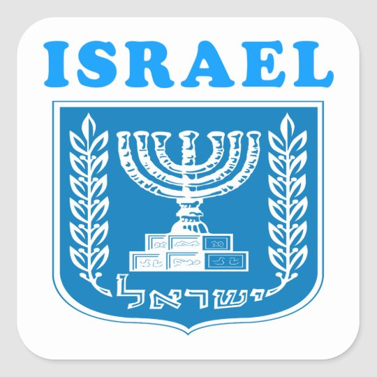 Israel Coat Of Arms Designs Square Sticker