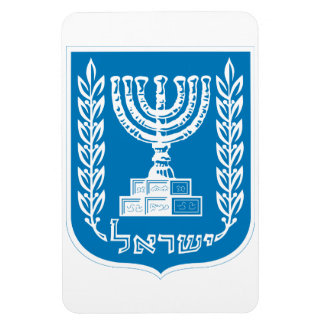 Israel Coat Of Arms Flexible Magnets