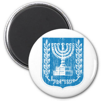 Israel Coat Of Arms Magnets