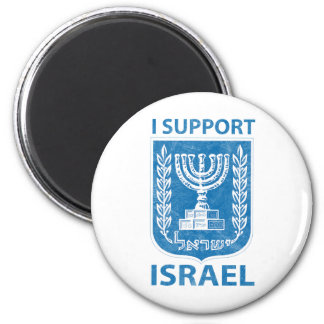 Israel Coat of Arms VIntage 6 Cm Round Magnet