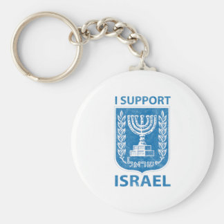 Israel Coat of Arms VIntage Key Ring