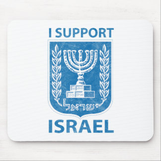 Israel Coat of Arms VIntage Mouse Mat