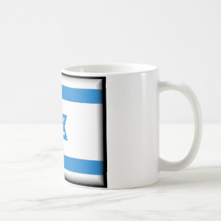 Israel Coffee Mug