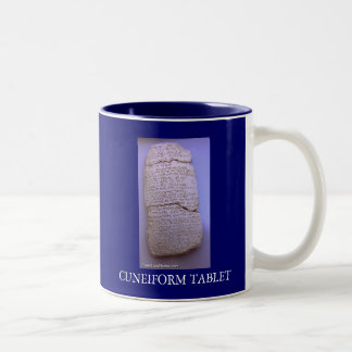 ISRAEL CUNEIFORM TABLET Mug