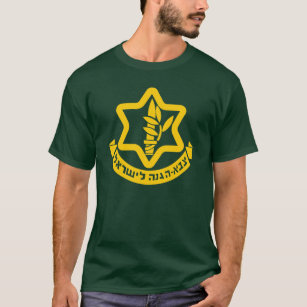 Israel Defence Forces - IDF T-Shirt