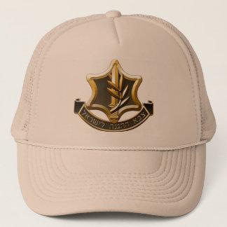 Israel Defense Forces Hat